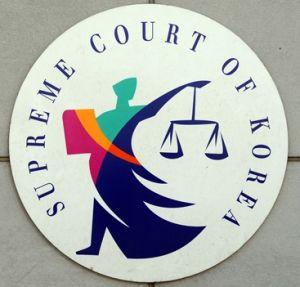 고등법원 로고 : 정의의 여신상