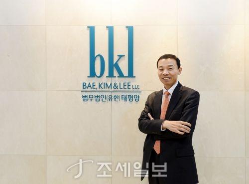 유철형 법무법인 태평양 조세그룹 파트너 변호사.
