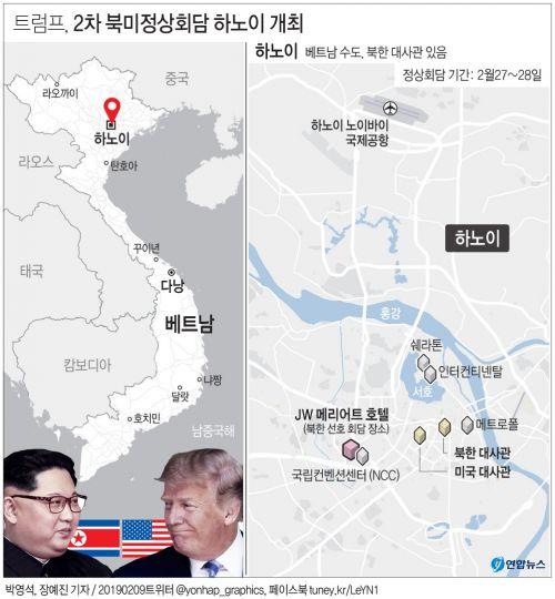 2차 북미정상회담이 열릴 베트남 하노이 (그래픽 = 연합뉴스)