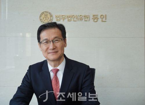 최석규 법무법인 동인 파트너 변호사
