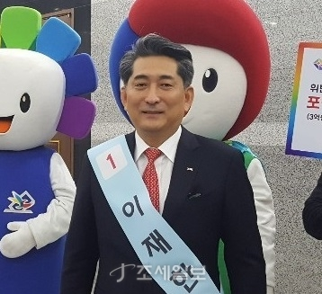 이재한 중소기업중앙회 회장후보
