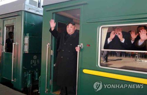 2차 북미정상회담 위해 베트남으로 출발한 김정은 북한 국무위원장[연합뉴스 제공]