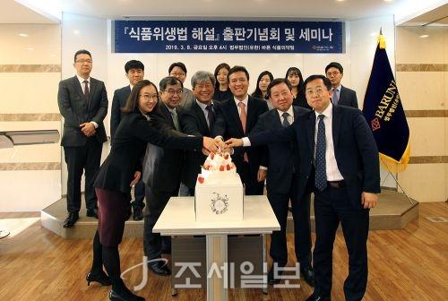 법무법인 바른이 지난 8일 서울 강남구 바른빌딩에서