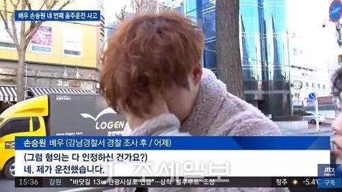 손승원 징역 4년 구형 <사진: JTBC>