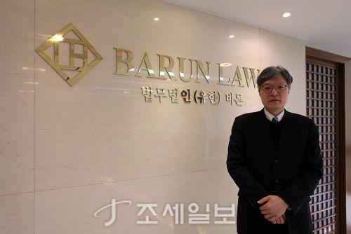 송동진 법무법인 바른 파트너 변호사