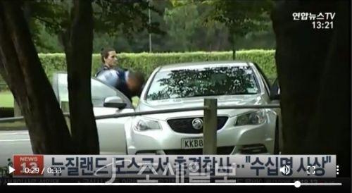 뉴질랜드 모스크서 총기 난사 <사진: 연합뉴스TV>