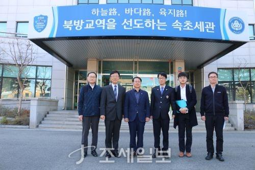 박상진 전문위원 왼쪽 세번째 속초세관 방문
