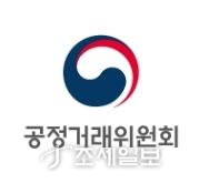 공정위 src=
