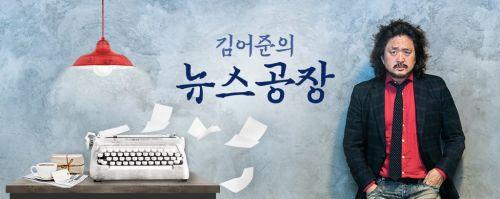 배우 윤지오가 TBS