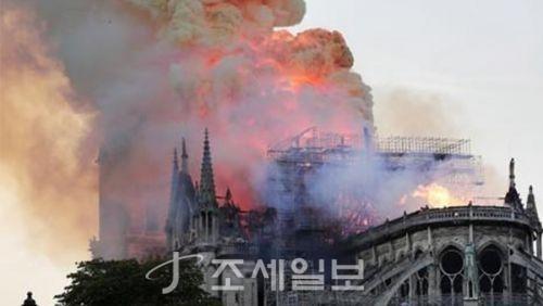 노트르담 대성당 화재 <사진: MBC>