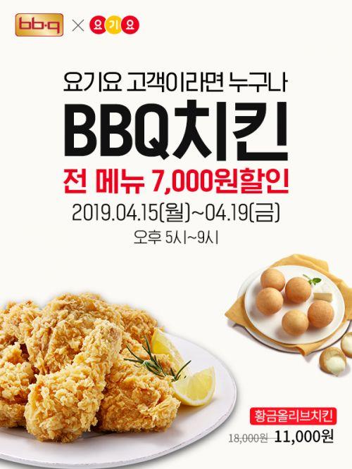 bb src=