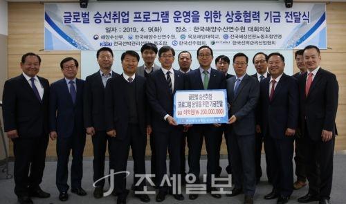 사진=한국해양수산연수원