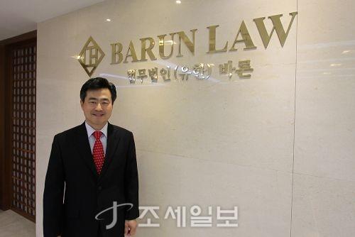 김관중 법무법인 바른 변호사(행정그룹장)
