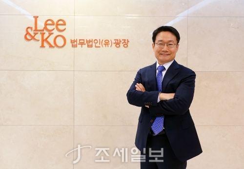마옥현 법무법인 광장 조세전문 변호사