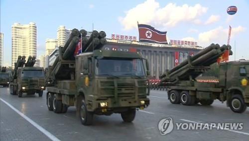 북한, 300mm 신형 방사포
