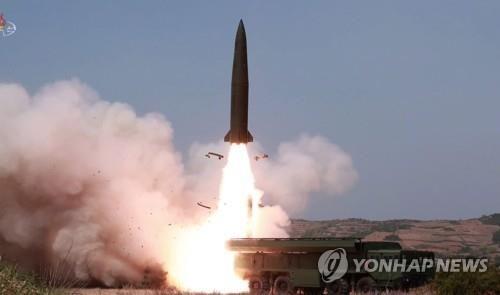 북한이 지난 4일 발사한 전술유도무기