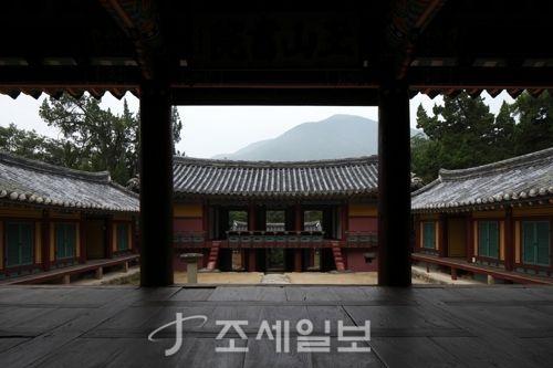 한국의 서원 <사진: 문화재청 제공>
