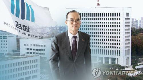 """검찰총장, 수사권 조정안 비판…""""민주주의 원리에 반한다"""" (CG)"""