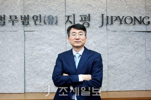 임승혁 법무법인 지평 회계사.