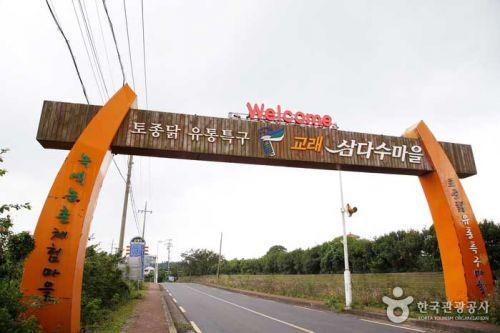 토종닭 유통특구로 지정된 조천읍 교래리