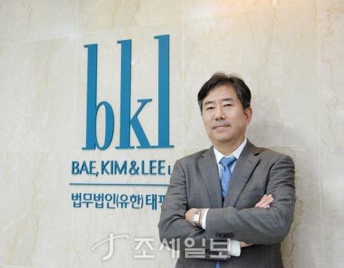 김동현 법무법인 태평양 회계사.