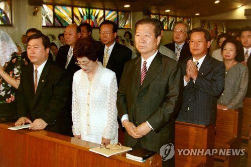 김대중 전 대통령과 부인 이희호 여사