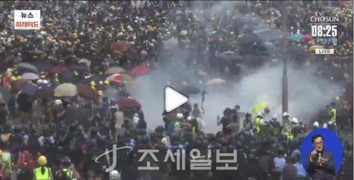홍콩 시위 <사진: TV조선>