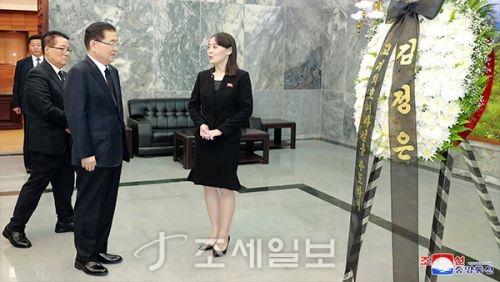 고 이희호 여사 <사진: 조선중앙통신 제공>
