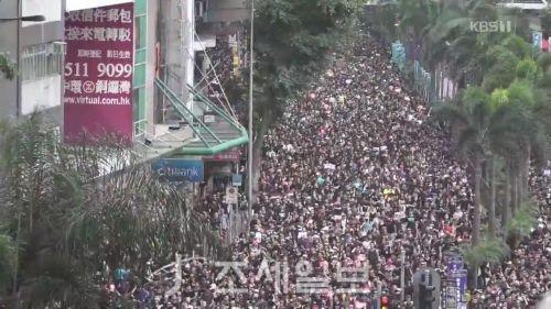홍콩 시위 <사진: KBS>