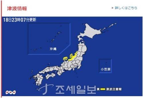 ÀϺ» ÁöÁø <»çÁø: NHK>