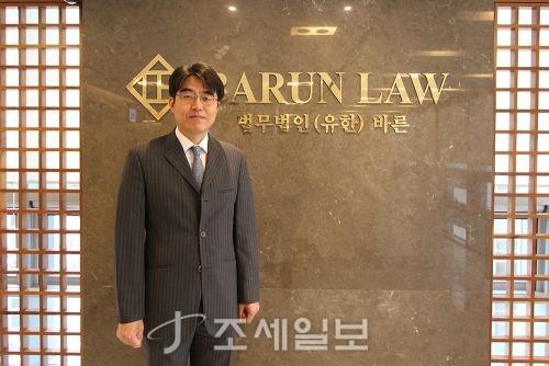 김진형 법무법인 바른 파트너 변호사