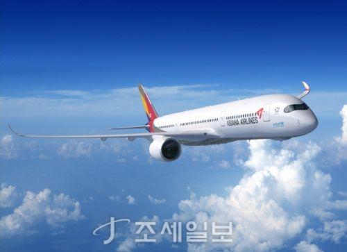 아시아나항공, 차세대 항공기 A350 9호기 도입 <사진: 아시아나 제공>
