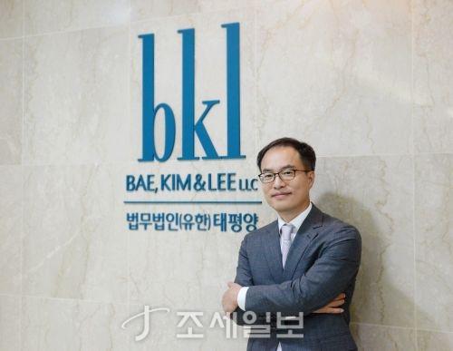 김태균 법무법인 태평양 공인회계사.