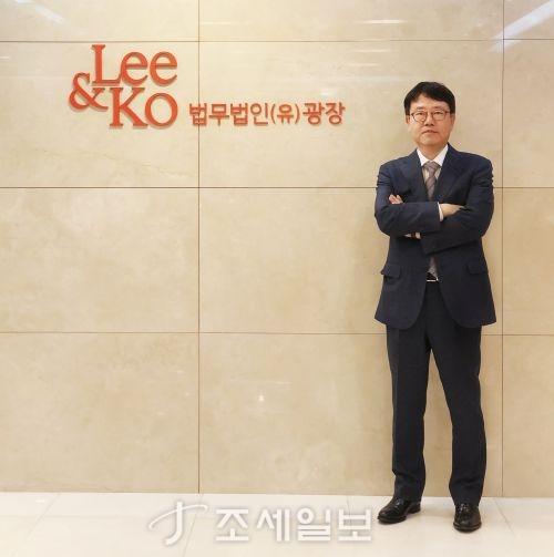 김경태 법무법인 광장 파트너 변호사.