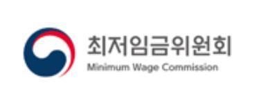 2020 최저임금 <사진: 최저임금위원회>