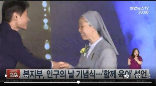 김영렬 수녀 국민훈장 <사진: 연합뉴스TV>