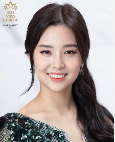 김세연 <사진: 미스코리아 공식 홈페이지, 김세연 인스타그램>