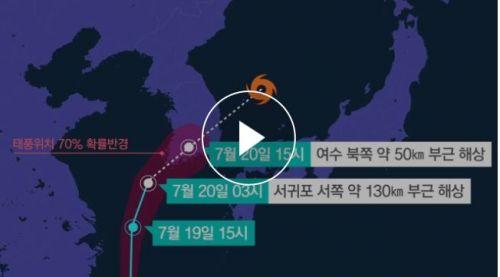 태풍 다나스 경로 <사진: JTBC>