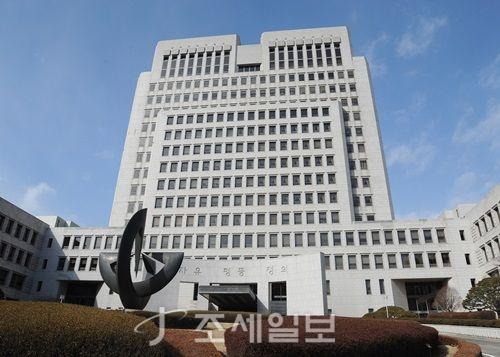 서울 서초구 대법원 전경.