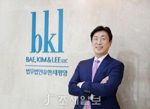 채승완 법무법인 태평양 회계사.
