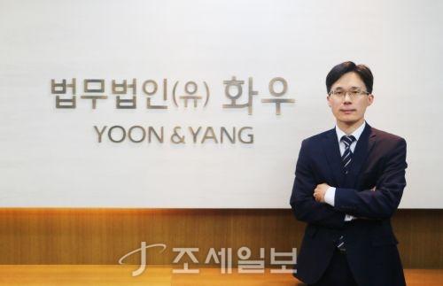 김용택 법무법인 화우 변호사.