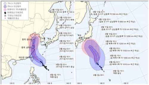 제9호 태풍 레끼마 <사진: 기상청>