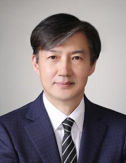 조국 신임 법무부 장관 내정자(청와대)