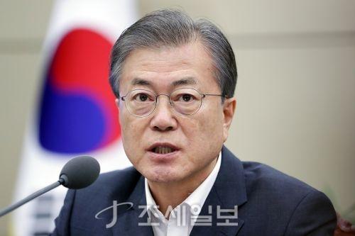 문재인 정부 2기 개각 완료