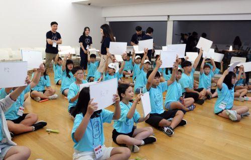 아모레퍼시픽 2019년 여름환경캠프