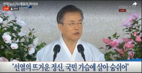 74회 광복절 경축식에서 경축사를 발표하는 문재인 대통령(사진=연합뉴스TV캡처)
