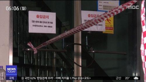 수원아파트균열 <사진: MBC>
