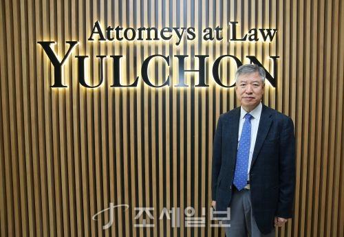 전동흔 법무법인 율촌 고문.