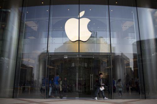 미국 IT기업 애플 (사진=연합뉴스)