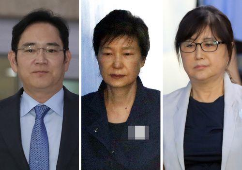 대법원 전원합의체가 29일 오후2시 서울 서초구 대법원 대법정에서 박근혜 전 대통령,